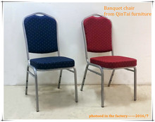 Alibaba export price aluminum banquet chair