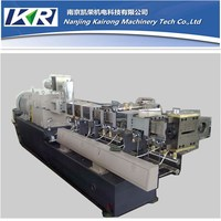 granulator Pelletizer for plastic recycling machine