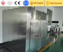 Hot selling new functional food dehydrator/fruit dryer/fruit drying machine