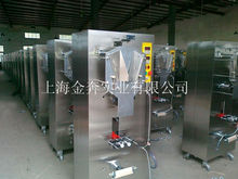 Sachet Water Production Line