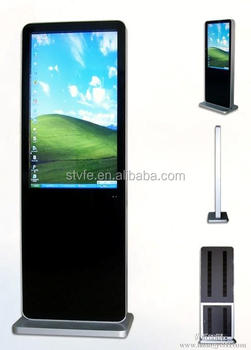 iphone style floor standing digital signage advertising player