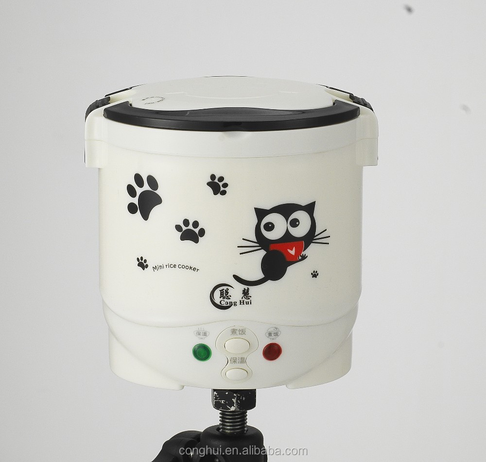 1L electric mini rice cooker
