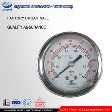 High Quality stainless steel bourdon tube ordinary pressure gauge manometer