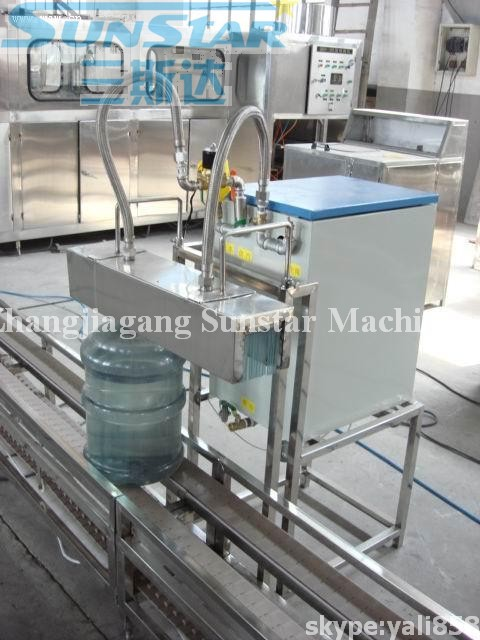5 Gallon Bottle Mouth/Neck Shrink Machine