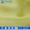 NIJ IIIA approved bulletproof kevlar filament fabric for bullet-proof tent fabric materials
