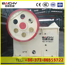 High Efficiency Widely Used Rock Jaw Crusher / Rivera Rock Crusher / Concrete Crusher