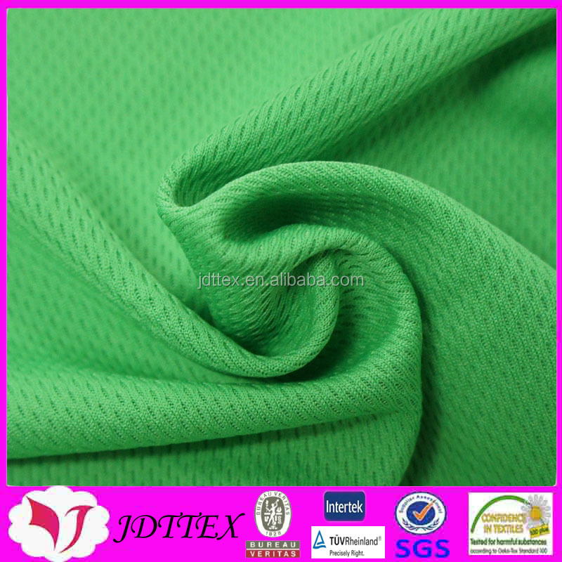100% polyester dri fit bird eye mesh jersey fabric for footwear