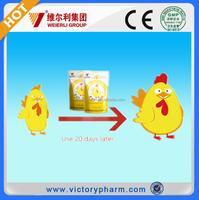 poultry feed additives for animals gain fat, stronger ,more meat with high quality for good funciton