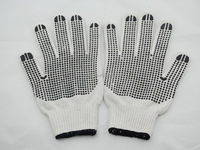 7 gauge bleached white polycotton knitted working gloves with PVC points on palm