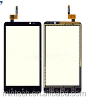 Replacement touch screen For Lenovo s890