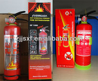 SASO Approval Car Safety Kit With Fire Extinguisher