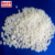 High quality !! HDPE / High density Polyethylene / HDPE granules