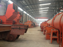 Scrap Metal Crusher for Recycling/scrap metal crusher production line /mini scrap metal crusher for sale