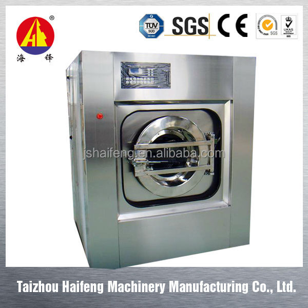Small laundry carpet washing machine prices