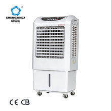 Hot selling custom electrical body plastic fan chillers water air cooler