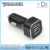 5V 4.8A 24W qc2.0 car charger 65*30*30mm 12 Months warranty Cigarette type