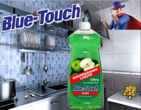 2014 Sample free household washing New Natural concentrate dishwashing liquid