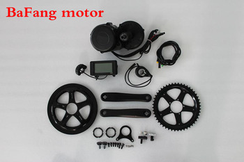 8fun Powerful brushless bike motor for electric bike