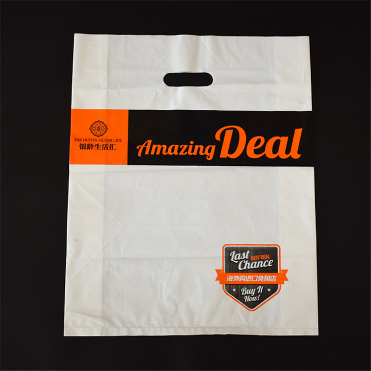 China Plastic Bag for Cosmetics with Die Cut Bag for Wholesale