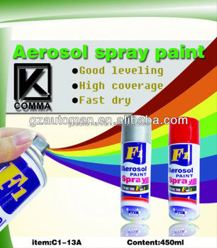 450ml golden yellow color paint