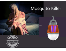 Mosquito Repellent Insect Killer LED Mosquito Bulb
