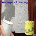 Building polyurethane waterproof coating