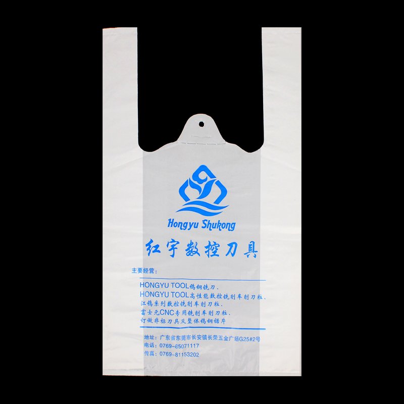 LDPE custom plastic roll bags t shirt bags on roll for shopping