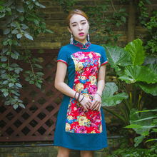 HongShang Summer Blue Slim Hand-made Qipao Dress