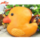 2017 Cute Little Duck Genuine Leather Animal Vegetable Tanned Leather Cross Body Bag