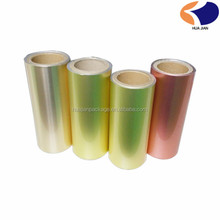 tropical hot rolled blister aluminium foil