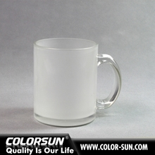 White transparent glass mugs/sublimation glass frosted mug