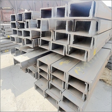 High quality u-shape steel channels for Construction