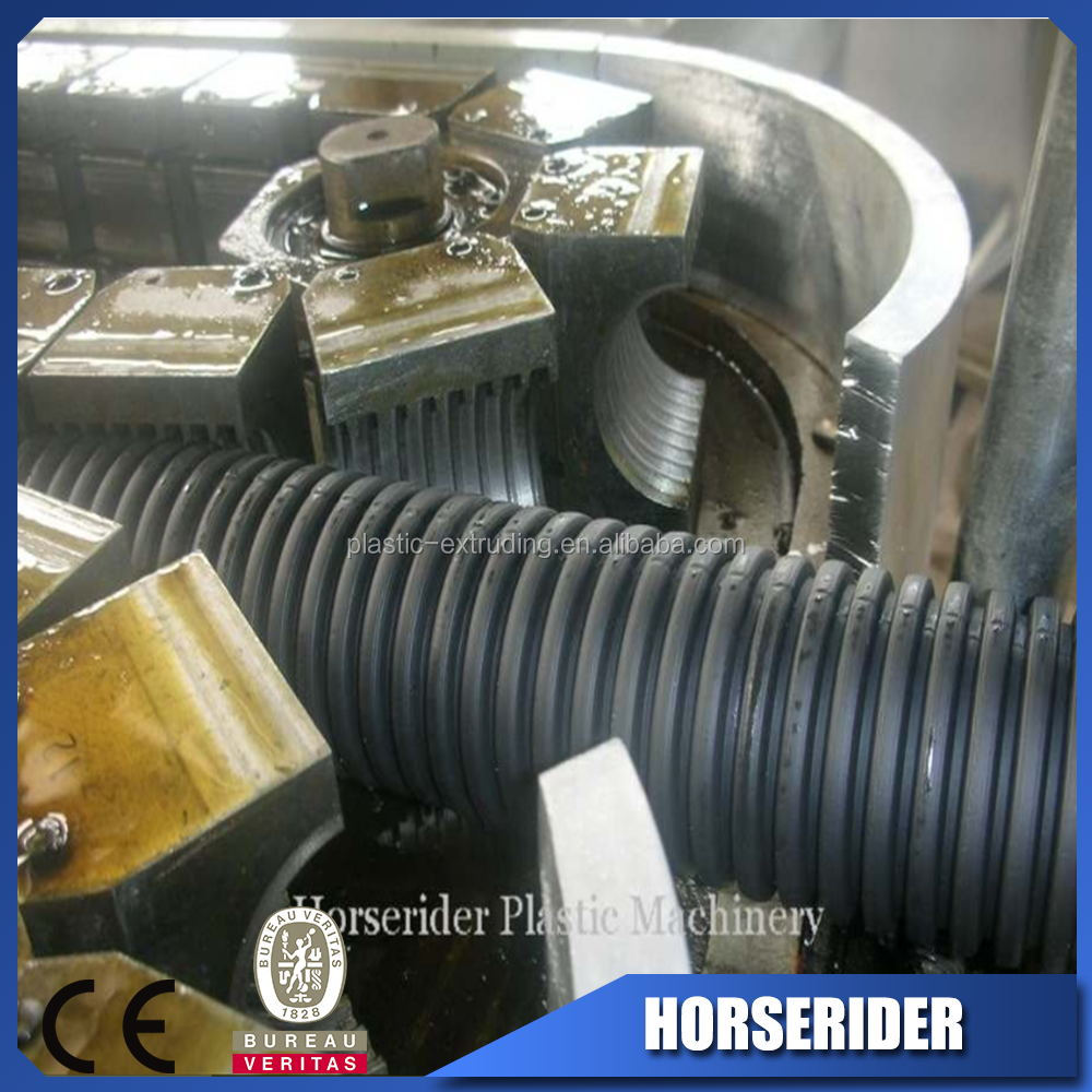 Corrugated pipe machine Double Wall Corrugated Pipe Extrusion Line/PVC PP CORRUGATED HOSE MAKING PLANT