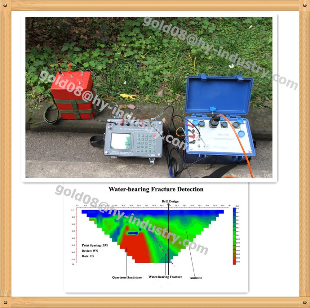 2016 geophysical survey equipment and geophysical exploration and resistivity meter