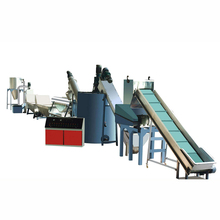 500kg automatic waste plastic pet pp bags pe film recycle crushing & washing line for hdpe