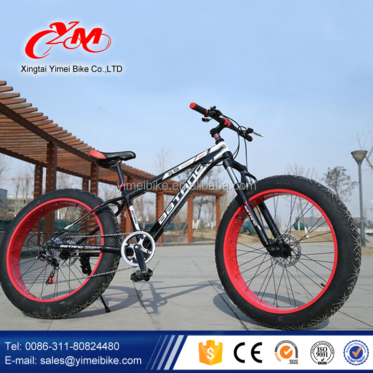 Best Selling 4.0 big tyre used Fat Bikes/New Modle Popular Snow Fat Bikes online/ Fork Suspension Fat tire Bike Manufacturers
