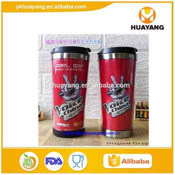 wholesale stainless travel mug customized stainless steel mug cup with papaer insert