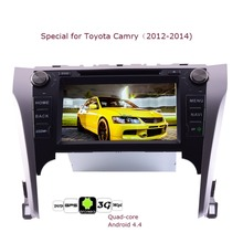 8Inch Car DVD Special for Toyota Camry(2012-2014) with Quad-core Android 4.4system Car Stereo 16G ROM 1.6GHZ CPU GPS Navigation