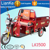 three wheel motorcycle taxi for sale/cheap passenger electric bicycle with 2 person/elder electric tricycle