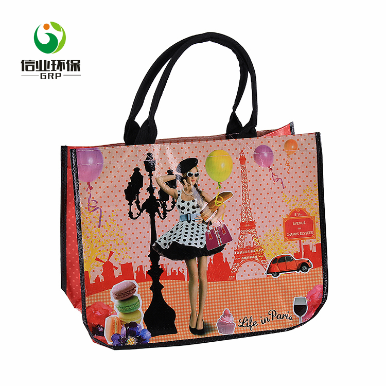 New design promotional fashion pp woven double color film beach tote bag