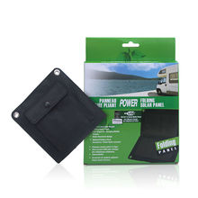 Mutifunctional 7W waterproof portable 2 folding panel solar charger For Mobilephone//DV/MP3/MP4/PSP
