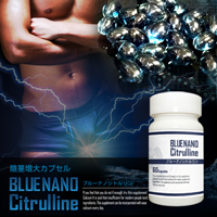 Blue Nano Citrulline nano technology penis enlargement supplement soft capsules erect vigoursly