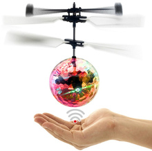 Rc flying toy flat ball/RC UFO Flying Ball Toy Magic Led Hanging Crystal Ball