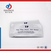 Infectious disease syphilis rapid test kit tp test kit