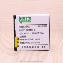 Mobile Phone Battery for Nokia BL-6P 6500C 8500C 7900 Prism
