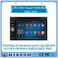 car dvd player for NISSAN PATHFINDER 2005 2006 2007 2008 2009 2010 double din car stereo android car radio support swc bluetooth