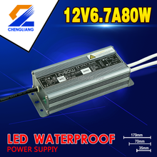 WATERPROOF MODE 80W 12V OUTPUT LED POWER SUPPLY IP67 CE ROHS