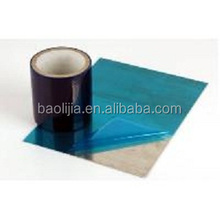 Aqueous acrylic pressure sensitive adhesive resin for PE protective film coatings BLJ-538