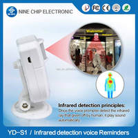 Wireless intelligent burglar alarm, wireless digital home security alarm and wired pir motion sensor with alarm