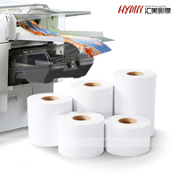 Factory price! high quality fuji photo paper from HYMN